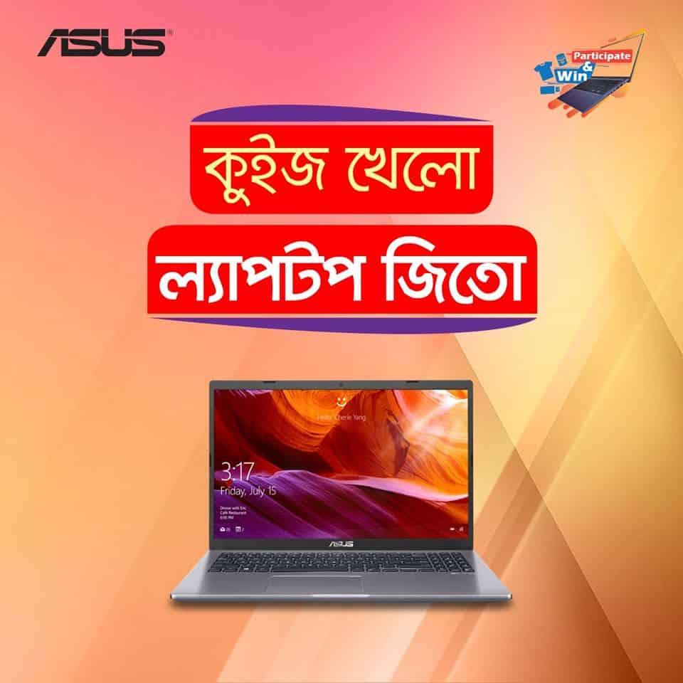 Asus Laptop Fair